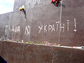 Statue of Lenin in Kharkiv (Freedom Square) after destruction4 29.09.2014.jpg