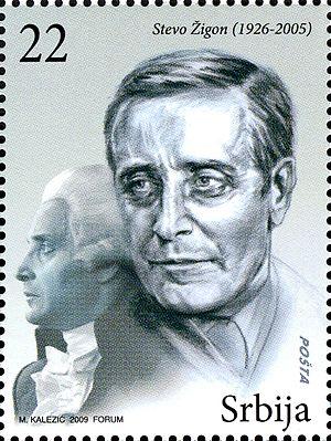 Stevo Žigon - Stevo Žigon on a 2009 Serbian stamp