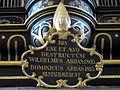 Stiftskirche Schlägl - Orgel 5 Inschrift.jpg