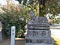 Stone Tiger statue of Daizenji Tamatare-gu.jpg