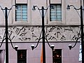 Streetlights and bas reliefs at Design Exchange.jpg