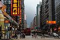 Streets of Hong Kong, China, East Asia-6.jpg