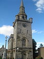 Strichen Town House 30.jpg