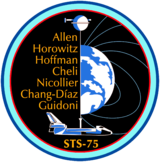 Sts-75-patch.png