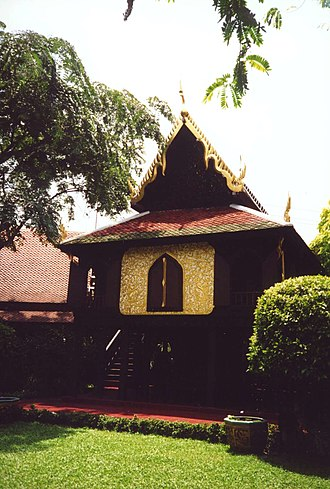Ratchathewi District - Suan Pakkad