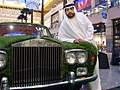 Suhail Al Zarooni Rolls Royce Think Green Burjuman Center.jpg