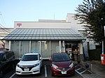 Sukagawa Nakamachi Post office.jpg