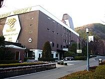 Suntory Yamazaki Distillery.JPG