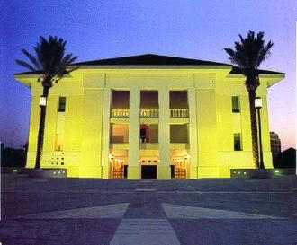 Suzanne Dellal Center for Dance and Theater - Suzanne Dellal Centre
