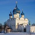 Suzdal asv2019-01 img39 Kremlin Cathedral.jpg