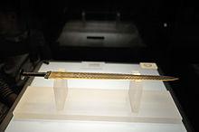 Sword of Goujian, Hubei Provincial Museum, 2015-04-06 01.jpg
