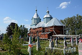 Sytnytsia Church of St. John the Theologian (Wooden) 01 (YDS 3432).jpg