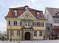 Tübingen Alte Aula BW 2015-04-27 15-48-31.jpg