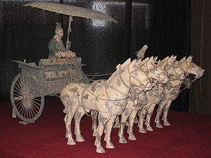 Umbrella - A Terracotta Army carriage with an umbrella securely fixed to the side, from Qin Shihuang's tomb, c. 210 BC