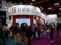 TSIB booth, Taipei IT Month 20171207.jpg