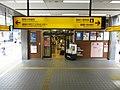 TSUTAYA, Keihan Neyagawashi Station - panoramio.jpg