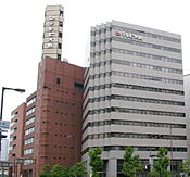 Televido Osako-ĉefsidejo 20060604-001.jpg