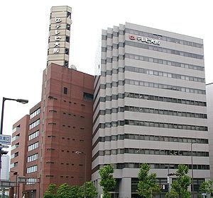 TV Osaka - Image: TV Osaka headquarters 20060604 001