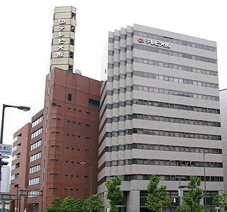 TV Osaka TV station in Osaka, Japan