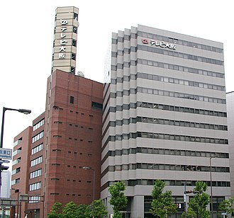 TV Osaka - Image: TV Osaka headquarters 20060604 001