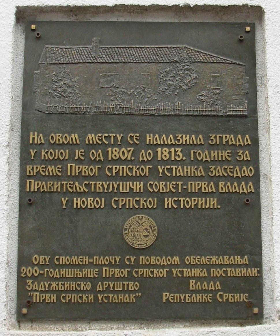 Tabla Praviteljstvujušči sovjet