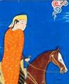 Tahmina (The Shahnama of Shah Tahmasp).png