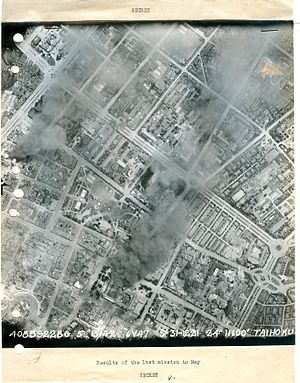 Raid on Taipei - Image: Taihoku Air Raid 1945