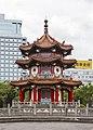 Taipei Taiwan 228-Memorial-Park-02.jpg