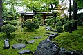 Takasegawa Nijoen Kyoto Japan16s3.jpg