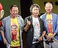 Takashi Tezuka, Shigeru Miyamoto and Kōji Kondō (cropped 3).jpg