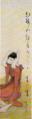 TakehisaYumeji-EarlyShōwa-Red Japanese Apricot.png