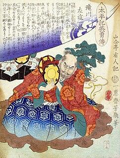 Takigawa Kazumasu