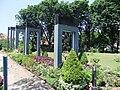 Taman Bungkul.JPG