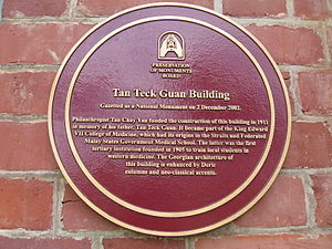 Tan Teck Guan Building - National Heritage Board's commemorative plaque to mark Tan Teck Guan Building as a national monument.