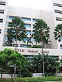 Tan Tock Seng Hospital 5, Aug 06.JPG