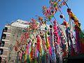 TanabataFestival - Panoramio 55635202.jpg