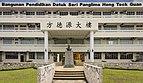 Tawau Sabah Sekolah-Tinggi-Cina-Sabah-08.jpg