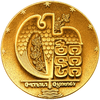 Official seal of Tbilisi თბილისი