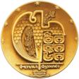 Tbiliszi címere