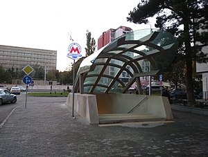 State University (Tbilisi Metro) - Image: Tbilisi Metro Station State University 2
