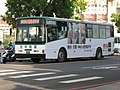 TcBus54 161fc.JPG