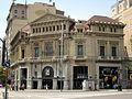 Teatre de la Comèdia, Barcelona 2007.jpg