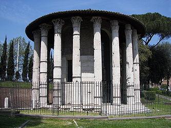 Temple of Hercules Victor 2.jpg