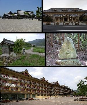 Tenri, Nara - Top left:View of Headquarter in Tenri religious community, Top right:Tenri religious school, Middle left:View of a point of side of mount Miwa road, Middle right:Stone site in Ryuo Mount Castle, Bottom:Tenri Reference Museum