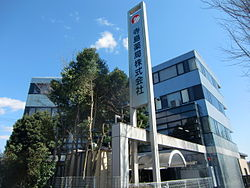 Terashima Co.,Ltd. Head Office in Tsukuba.jpg