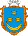Terebovlia coat of arms (UHT).png