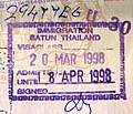 Thailand satun entry.JPG
