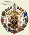The-sketch-of-Academician-Sharleman-A.I.---Greater-Coats-of-Arms-of-the-Russian-Empire---Computer-Restoration-of-Artist-Igor-Barbe--2006.jpg