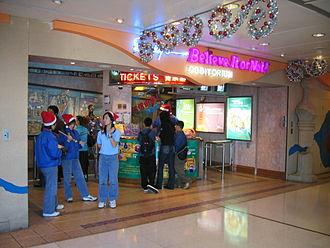 Ripley's Believe It or Not! - Hong Kong Ripley's Believe It or Not! Odditorium in 2004