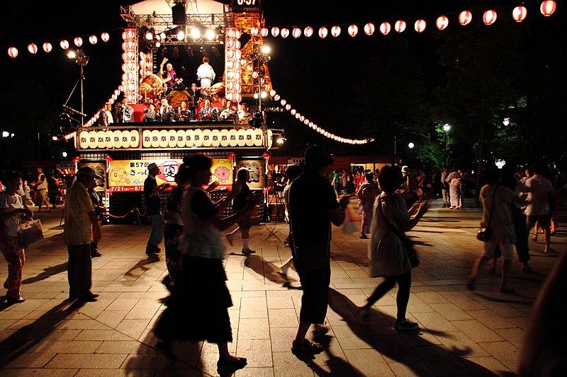 File:The BON festival dance. (4893623796).jpg